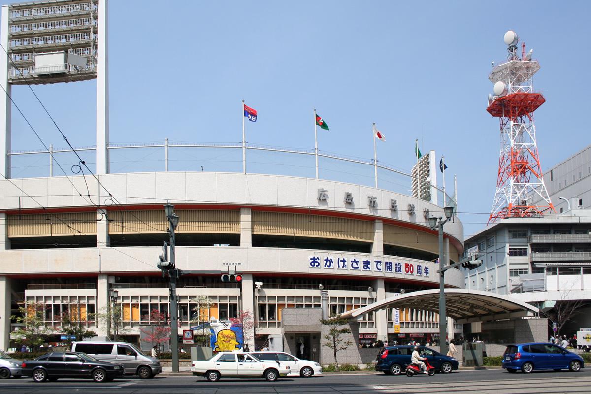旧・広島市民球場(2007年)
